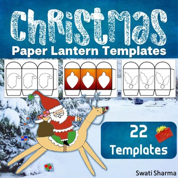 Christmas Crafts: Paper Lantern Templates