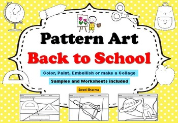 Back to School Art Project, Pattern Art/ Pop Art Worksheets