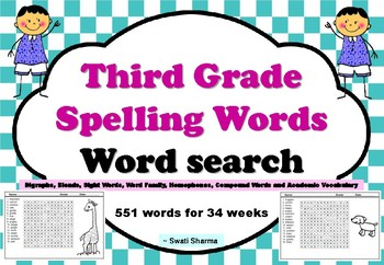 Third Grade Spelling Words, Word Search Worksheets