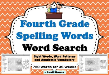 Fourth Grade Spelling Words, Word Search Worksheets