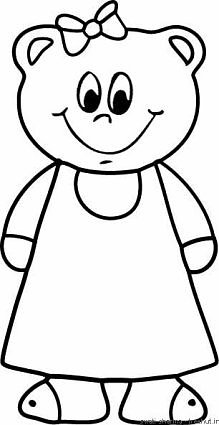 Miss Teddy bear coloring page