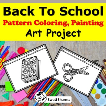 Elementary, Back to School, Pattern Coloring, Art Project, Bulletin Board Decor