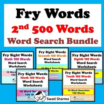 Fry Words 2nd 500 Words, Word Search Bundle