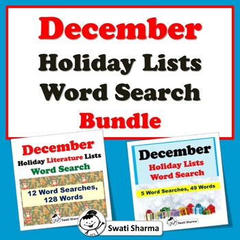 December Holiday Lists Sub Plan Bundle