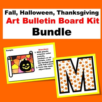 Elementary Fall, Halloween, Thanksgiving Art Bulletin Board Kit Bundle, Display
