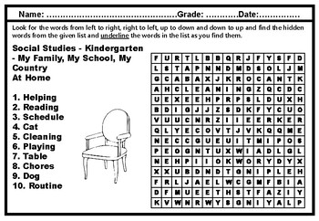 Kindergarten Social Studies, Word Search Worksheets, Vocabulary Sub Plans
