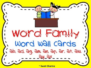 A Word Family Word Wall Cards