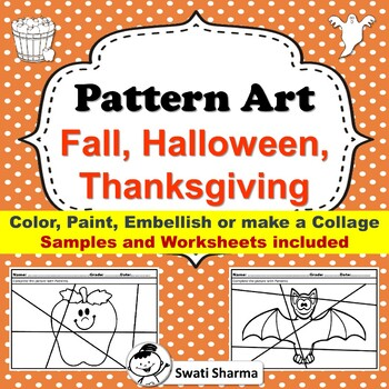 Fall, Halloween and Thanksgiving Art Project, Pattern Art/ Pop Art  Worksheets