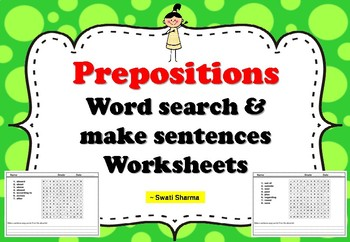 Prepositions Word Search Worksheets