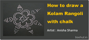 How to Make Easy Kolam Rangoli with Chalk in 90 seconds