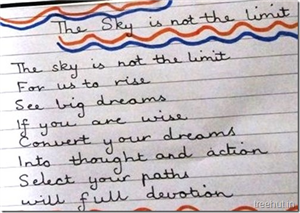 An Inspirational  Poem, The Sky Is Not The Limit
