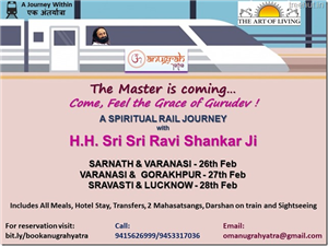 Om Anugrah Yatra, a Spiritual Train Journey with Gurudev Sri Sri Ravi Shankar ji