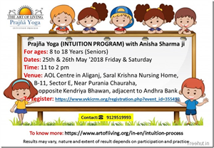 The Art of Living Prajna Yoga for children, Seniors and Juniors in Lucknow, Uttar Pradesh, India